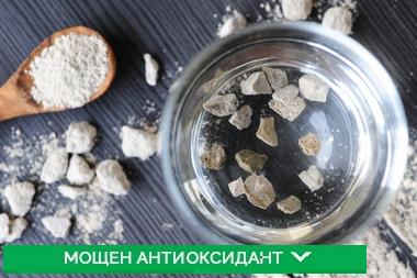 Зеолит мощен антиоксидант